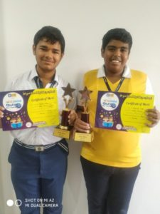 The Hindu Young World Quiz Competition